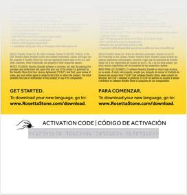 product activation rosetta stone 3