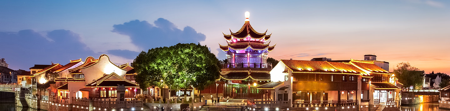Learn Chinese with Rosetta Stone. Cityscape of China at night.
