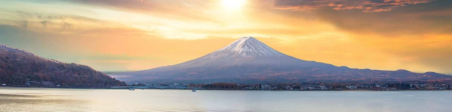 Volcano view header of Rosetta Stone Best Program To Learn Japanese page