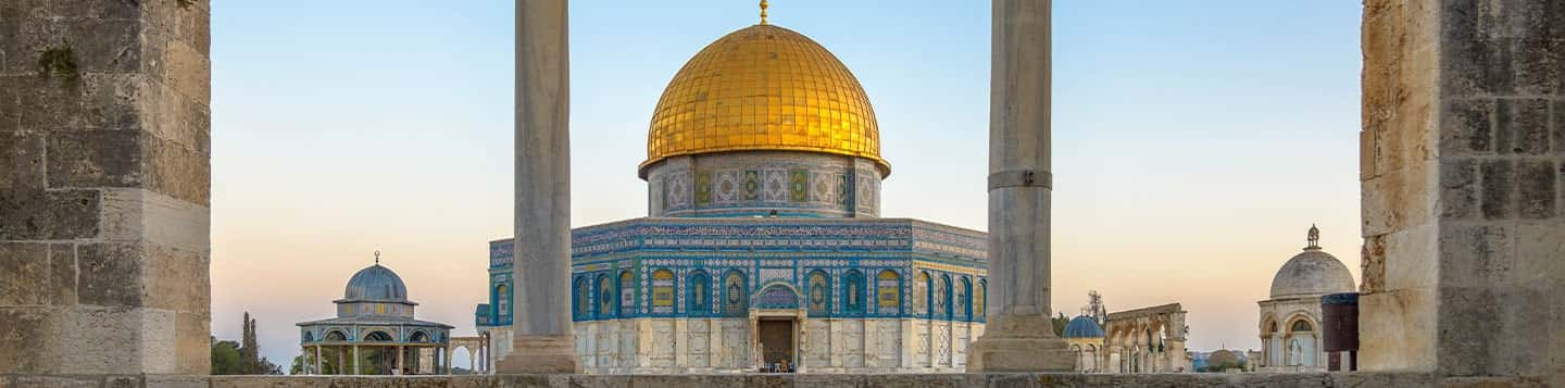 Dome of the Rock in Jerusalem header of Rosetta Stone Basic Hebrew Words and Phrases page