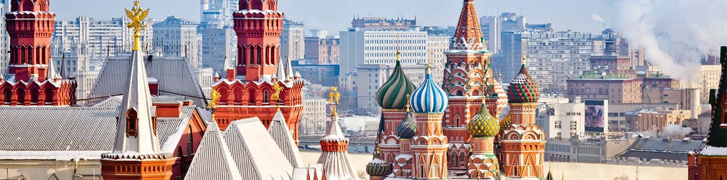 Moscow in Russia header of Rosetta Stone Russian Lessons Online page