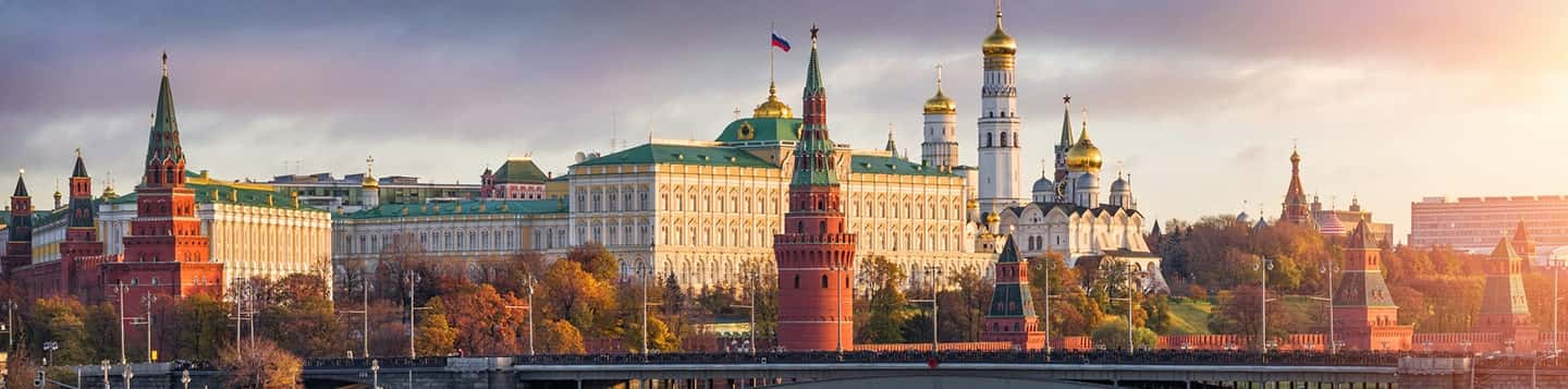 View of Moscow header of Rosetta Stone Russian words and Phrases page