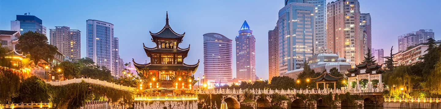 Guiyang City in China header of Rosetta Stone Chinese for Beginners page