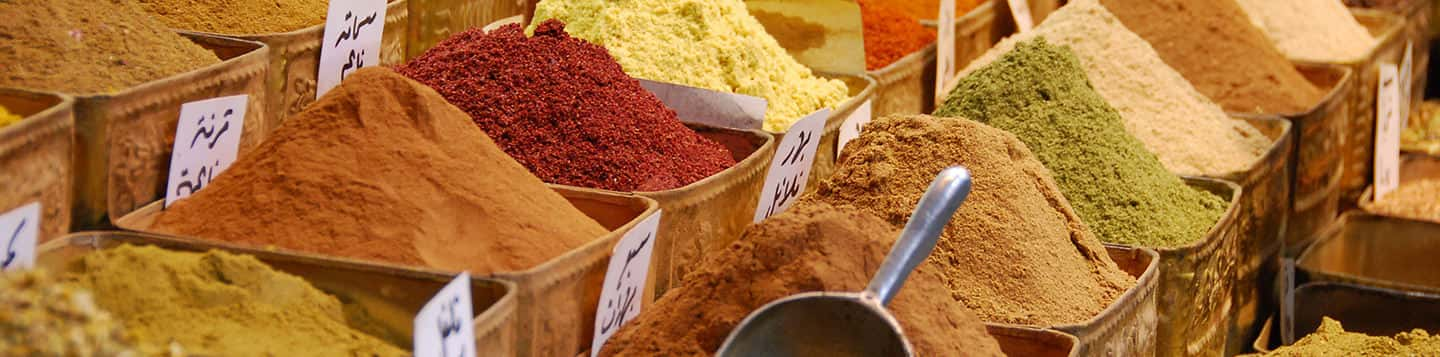 Arabic spices header of Rosetta Stone Learning Arabic page